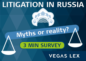 Vegas Lex Survey